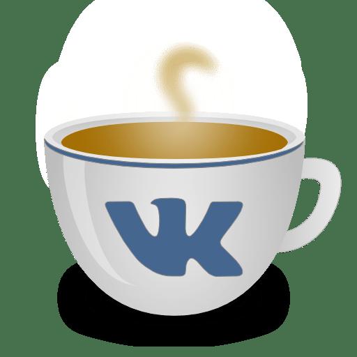 Скачать ВК Кофе